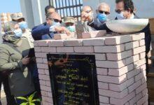 Photo of وزير التعليم العالي يضع حجر الأساس لجامعة المنصورة الأهلية