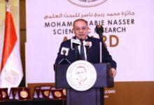 Photo of اليوم وزير التعليم العالى يسلم جوائز مسابقة محمد ربيع ناصر العلمية 2020