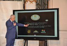 """Photo of التعليم"""" استكمال خطة التنمية المهنية للمعلمين في الفترة من 18 يناير إلى 20 فبراير"""