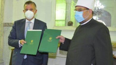 Photo of تعاون مشترك بين جامعة عين شمس و وزارة الارقاف