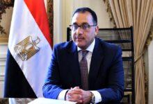 Photo of مديرية التعليم بالقاهرة تتحدى قرارات الدولة ووزير التربية والتعليم