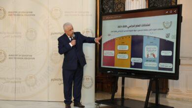 Photo of ننشر التفاصيل الكامله لتعديل القرارات الوزارية لامتحانات النقل والاعدادي