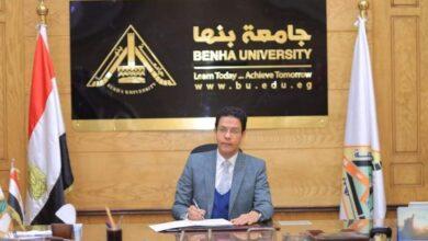 Photo of جامعة بنها تفوز بتمويل ٢٢ مشروع تخرج ممولة من أكاديمية البحث العلمي والتكنولوجيا