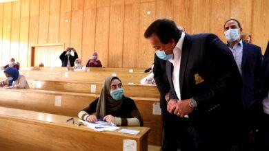 Photo of وزير التعليم العالي يتفقد لجان الامتحانات بجامعة المنوفية