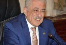 """Photo of التعليم"""" تعلن عن فتح باب التقديم لمدارس النيل المصرية في 14 فرعًا للعام الدراسي 2021/2022"""