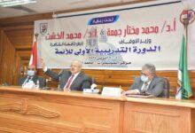 Photo of د. الخشت في افتتاح الدورة الأولى لتدريب الأئمة والواعظات بجامعة القاهرة: