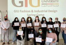 Photo of الألمانية الدولية بالعاصمة الإدارية GIU تعقد سلسة من المنح التدريبية الطلابية المتخصصة في مجالي التصميم و الهندسة الصيدلية