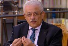Photo of وزير التعليم يقرر منح٤١٣٣معلما ومعلمة شهادة الصلاحية