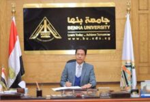 Photo of 10 يونيو .. موعد المقابلة الشخصية للمرشحين لرئاسة جامعة بنها بالقائمة النهائية