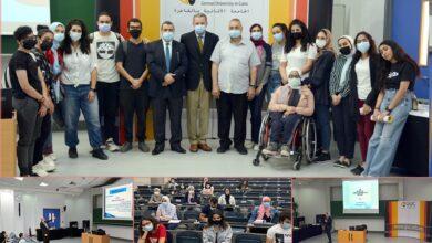 Photo of انتهاء البرنامج التدريبي المكثف لطلاب الحقوق والدراسات القانونية بالجامعة الألمانية بالقاهرة