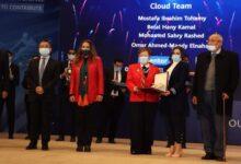 Photo of جامعة MSA تتعاون مع شركة IBM لتنمية قدرات الشباب بمجال الذكاء الاصطناعي