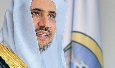 Photo of الشيخ العيسى: وثيقة مكة المكرمة أهم وثيقة للتعايش الإنساني والغرب لا يحكم على الاسلام بنظرة واحدة