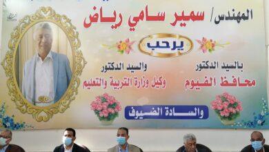 Photo of شركة طيبه للصناعات النسيجيه تطبق نظام التعليم الفني المزدوج بالفيوم