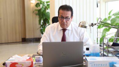 Photo of التعليم تعلن انتهاء تنسيق القبول بالجامعات الاهلية لجميع الشهادات العامة