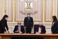Photo of رئيس الوزراء يشهد توقيع بروتوكول تعاون مشترك بين وزارتي العدل والتعليم للاستفادة من بنك المعرفة