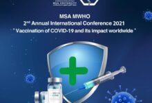 Photo of صيدلة MSA تستضيف المؤتمر الدولي لمنظمة الصحه العالمية لمكافحة فيروس كورونا